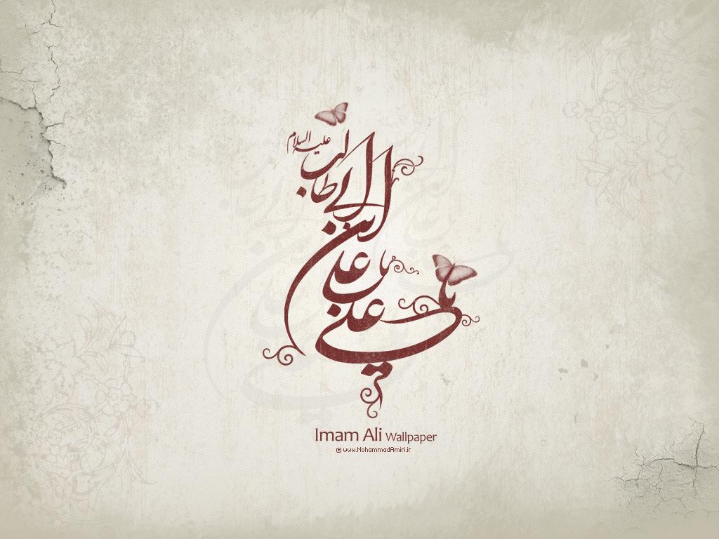 http://www.dehkadeshop.ir/uploads/imam_ali%5B1%5D.jpg